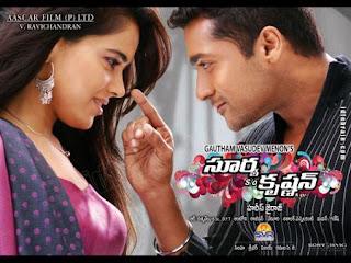Surya Son Of Krishnan 2008 Telugu Movie Watch Online