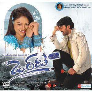 Orata I Love You (2007) - Kannada Movie
