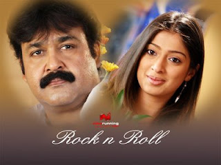 Rock n Roll (2007) - Malayalam Movie