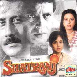 Shatranj movie