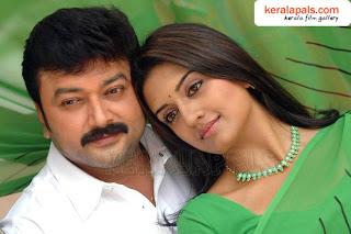 Sooryan (2007) - Malayalam Movie