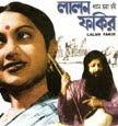 Lalan Fakir (1987) - Bengali Movie