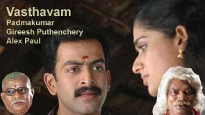 Vasthavam (2006)