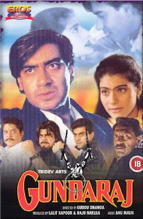 Gundaraj 1995 Hindi Movie Watch Online