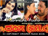 Ranga SSLC (2004) - Kannada Movie