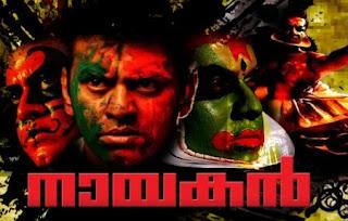 Nayakan (2010) - Malayalam Movie