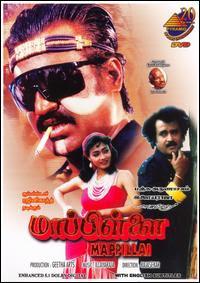 Mappilai (1989) - Tamil Movie