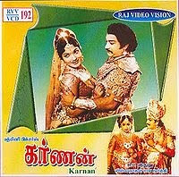 Karnan 1963 Tamil Movie Watch Online