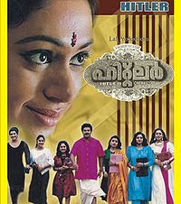 Hitler 1996 Malayalam Movie Watch Online