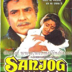 Hindi Movie Actor Jeetendra