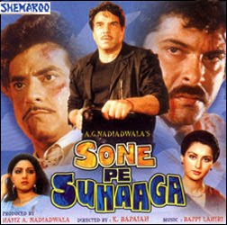 Sone Pe Suhaaga 1988 Hindi Movie Watch Online