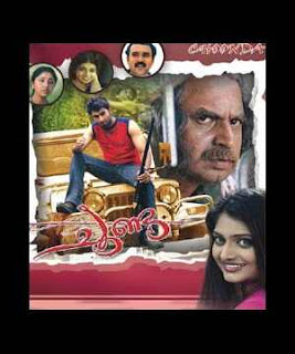 Choonda (2003 - movie_langauge) - Mohandas, Siddique, Nithya Das, Oduvil Unnikrishnan, T P Madhavan, Mammukoya