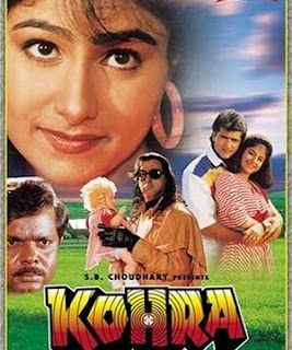 Kohra (1993) - Hindi Movie