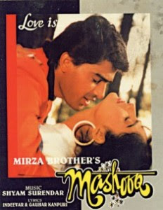 Mashooq (1992) - Hindi Movie