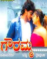 Gowramma (2005) Watch Online Free Kannada Movie