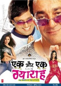 Ek Aur Ek Gyarah: By Hook or by Crook 2003 Hindi Movie Watch Online