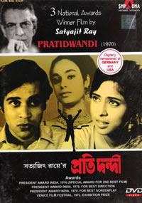 Pratidwandi (1971) - Bengali Movie