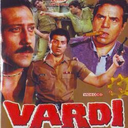 Vardi 1989 Hindi Movie Watch Online