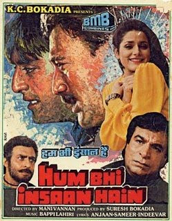 Hum Bhi Insaan Hain 1989 Hindi Movie Watch Online