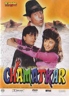 Chamatkar 1992 Hindi Movie Watch Online
