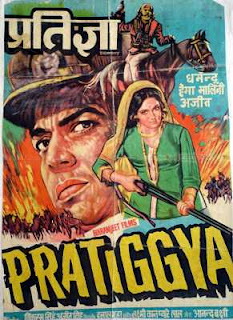 Pratiggya 1975 Hindi Movie Watch Online