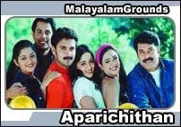 Aparichithan 2004 Malayalam Movie Watch Online