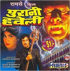 Purani Haveli 1989 Hindi Movie Watch Online