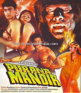Purana Mandir  (1984) - Hindi Movie
