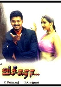 Vaseegara 2003 Tamil Movie Watch Online