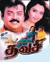 Thavasi (2001)