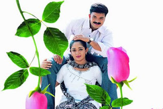 Greetings (2004) - Malayalam Movie