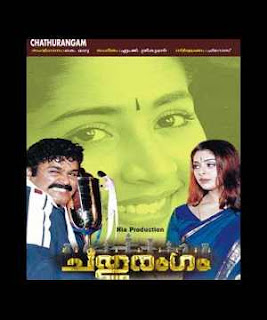Chathurangam M (2002 - movie_langauge) - Mohanlal, Nagma, Sai Kumar, Lalu Alex, Navya Nair, Jagadish, Jagathy Sreekumar, Vijayaraghavan, Raghu, Nedumudi Venu, Bindu Panicker, K P A C Lalitha, Jose Pallissery, Augustine, Manian Pillai Raju, Kollam Tulasi, Ravi Vallathol, Valsala Menon, K Madhu