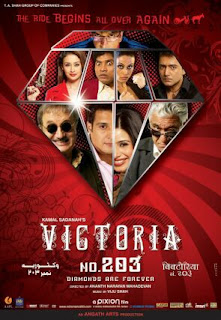 Victoria No. 203 (2007) - Hindi Movie