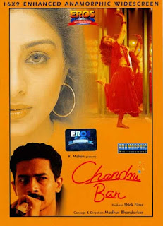 Chandni Bar (2001) - Hindi Movie