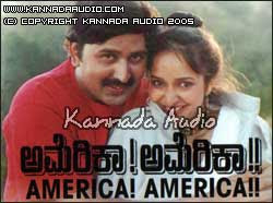 America America (1996) - Kannada Movie