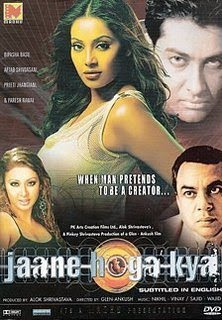 Jaane Hoga Kya (2006) - Hindi Movie
