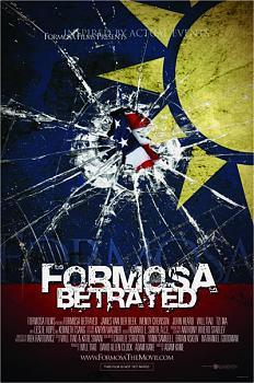 Filme Poster Formosa Traída DVDRip RMVB Legendado