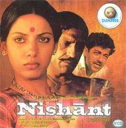 Nishaant movie