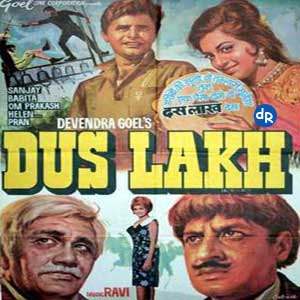 Dus Lakh 1966 Hindi Movie Watch Online