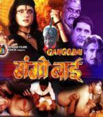Gangobai (2002) - Hindi Movie