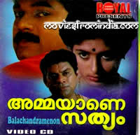 Ammayana Sathyam (1993) - Malayalam Movie