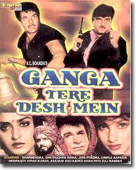 Ganga Tere Desh Mein 1988 Hindi Movie Watch Online
