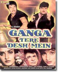 Ganga Tere Desh Mein (1988)