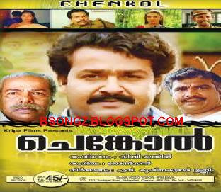 Chenkol 1993 Malayalam Movie Watch Online
