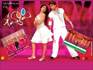Happy | 2006 - Malayalam,Drama, Allu Arjun, Genelia, Manoj Bajpai 