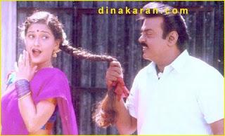 Honest Raj (1994)