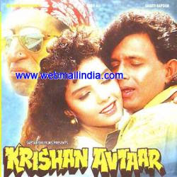 Krishan Avtaar 1993 Hindi Movie Watch Online