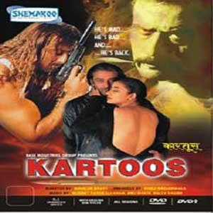 Kartoos 1999 Hindi Movie Watch Online