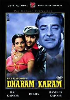 Dharam Karam 1975 Hindi Movie Watch Online