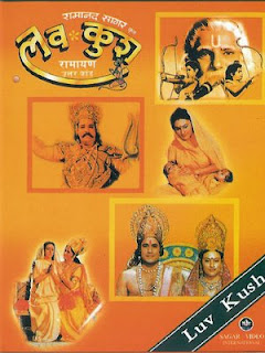 Luv Kush 1989 Hindi TV Serial Watch Online